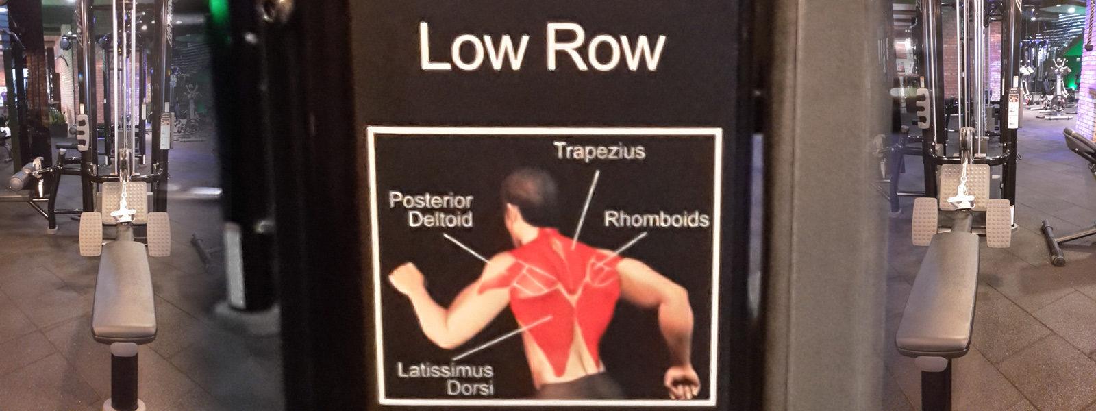 Придърпване на долен скрипец - упражнение за гръб