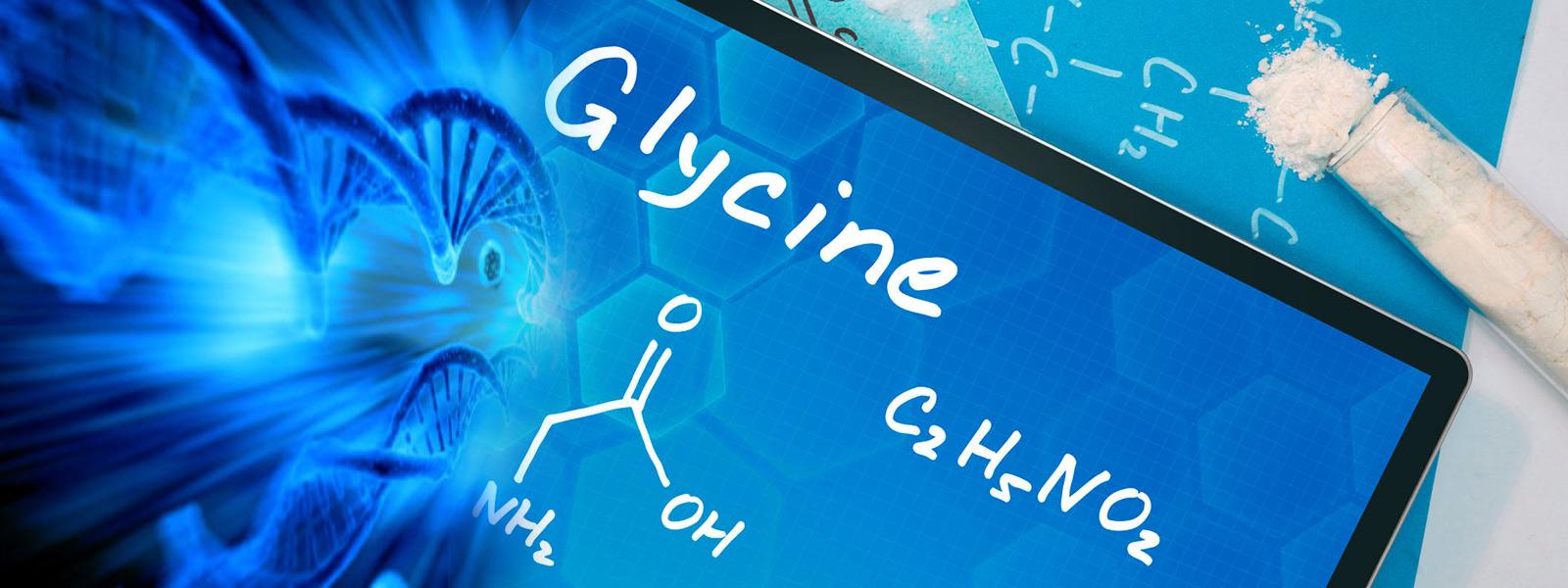 Глицин - за какво служи